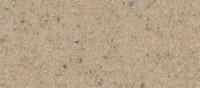 """Профиль SALAG д/каф внутр. 7*2500 мрам.беж.песок - Интернет-магазин строительных и отделочных материалов, кровли, фасадов, печей, каминов Компании """"Интер -Технология""""."""