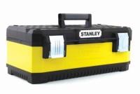 """Ящик для инструмента 20 желтый металопластик 1-95-612 - Интернет-магазин строительных и отделочных материалов, кровли, фасадов, печей, каминов Компании """"Интер -Технология""""."""