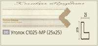 """Decomaster Угол С1025-767 (25*25*2,4м) - Интернет-магазин строительных и отделочных материалов, кровли, фасадов, печей, каминов Компании """"Интер -Технология""""."""
