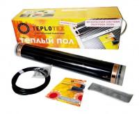 """Комплект Teplotex 660/3 - Интернет-магазин строительных и отделочных материалов, кровли, фасадов, печей, каминов Компании """"Интер -Технология""""."""