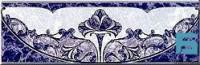 """БД28КЦ003 ТУ058 бордюр """"Каменный цветок"""" на белом синий 249*80 - Интернет-магазин строительных и отделочных материалов, кровли, фасадов, печей, каминов Компании """"Интер -Технология""""."""