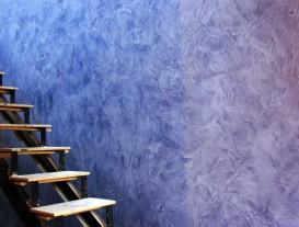 """Штукатурка декоративная - Интернет-магазин строительных и отделочных материалов, кровли, фасадов, печей, каминов Компании """"Интер -Технология""""."""